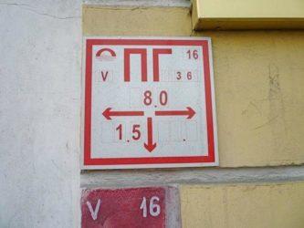 Указатель пожарного гидранта на здании