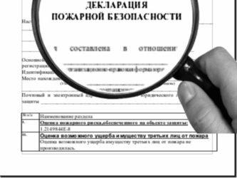 Выходное пособие мвд в россии при выходе на пенсию