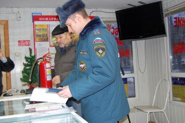 Магазин пиротехники требования пожарной безопасности